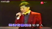 叶启田的经典闽南语歌曲《爱拼才会赢》,满满深情的回忆