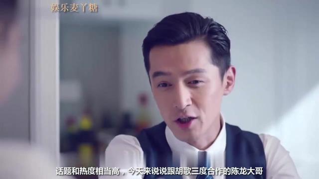琅琊榜用配音,陈龙凭什么能三度合作胡歌?看看现场飚戏有多棒