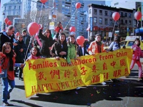 不幸和幸运, 直击被美国人收养的中国女孩