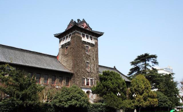 事实超乎意料 南京大学与东南大学合并也比不过浙大