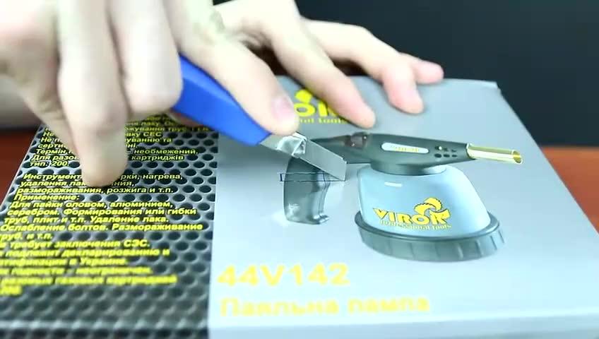 黑科技: 史上最小电锯 却只能用来切塑料