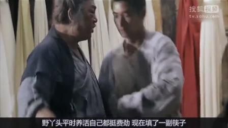 徐克的江湖是什么样子 几分钟看赵文卓经典武侠片《断刀客》解说