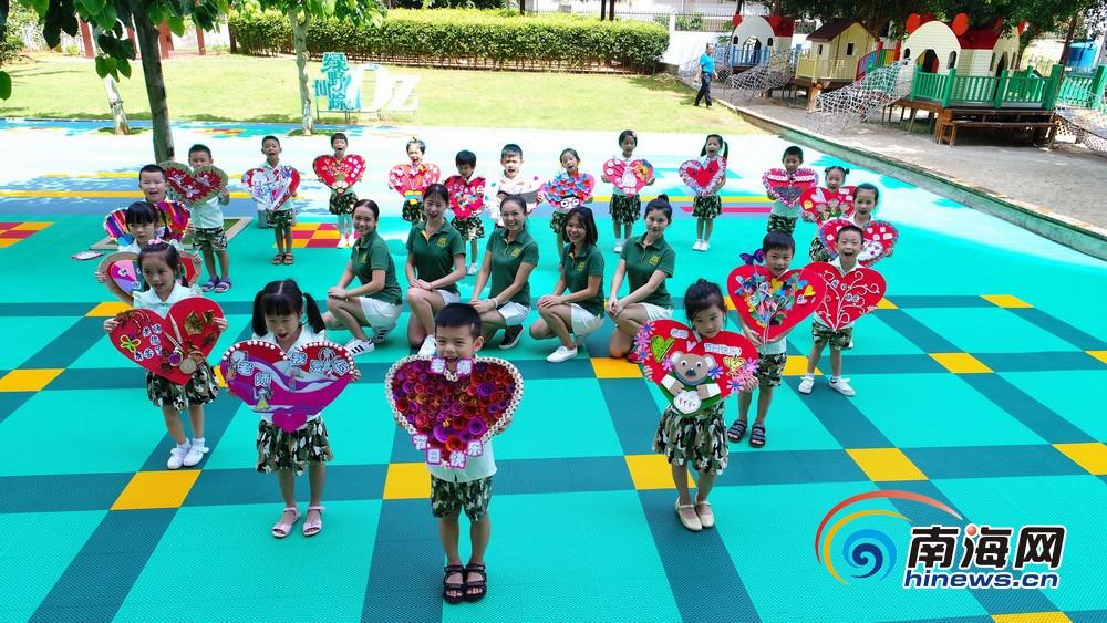 """這是海南省軍區幼兒園在教師節期間開展""""致敬初心薪火傳承""""的主題系列"""
