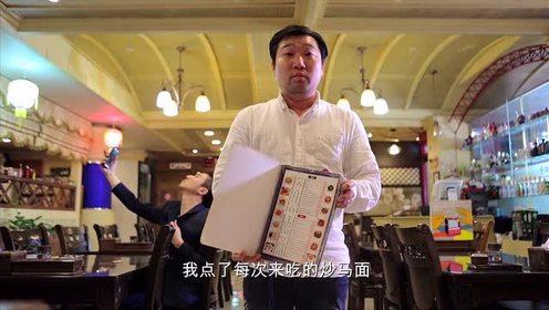 [韩]《咸鱼欧巴》第6集 欧巴化身侦探餐厅破案