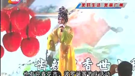来广州过幸福年逛花市赏魅力城