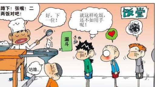 爆笑校园漫画: 餐具不够, 学校想出解决妙招, 旺财: 还不如用手吃