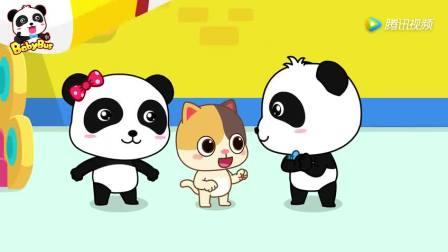 熊猫宝宝儿歌动画 小朋友刷牙的时候不能乱跑