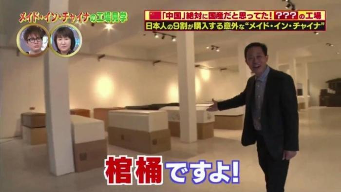 日本电视台跑到中国调查, 全程傻眼: 真是一个不可思议的强大国家(图32)
