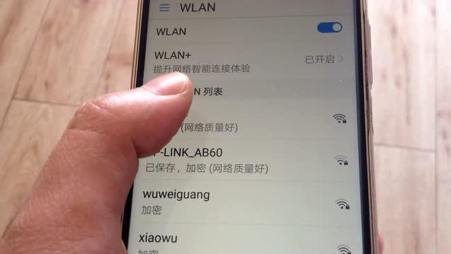 教你一招,你的wifi邻居永远蹭不了