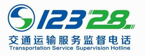 logo logo 标志 设计 图标 480_185