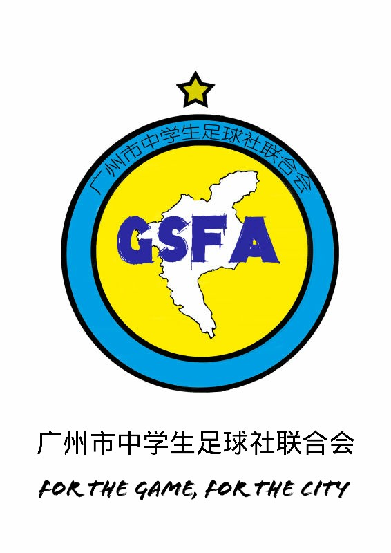 logo logo 标志 设计 图标 566_800 竖版 竖屏