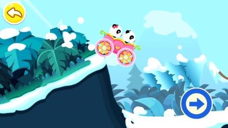 宝宝巴士 宝宝爱开车 奇奇和妙妙开车去甜甜小镇 冰雪世界冒险 宝宝巴士动画片