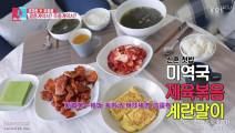 韩国综艺同床异梦 秋瓷炫贤惠妻子上线 做韩式早餐给老公吃 于晓光真幸福啊