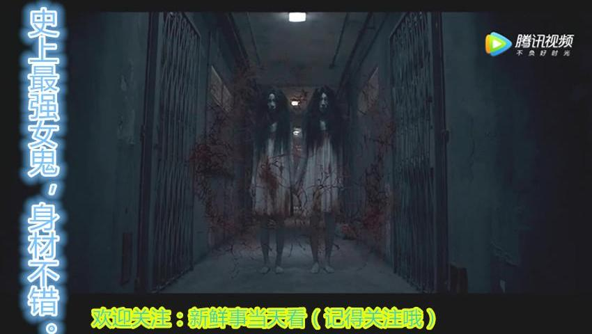 GTA5深山驚現女鬼 膽小慎入