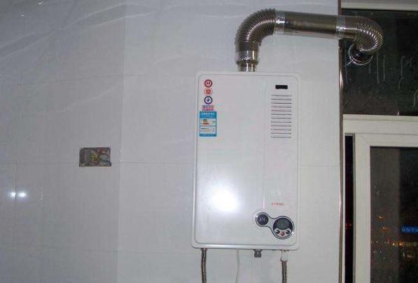 燃气热水器漏电原因 强排式热水器为什么会漏电?