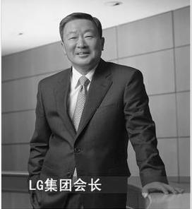 LG董事长辞世, 与老对手三星缠斗一生, 手机业务败走中国市场