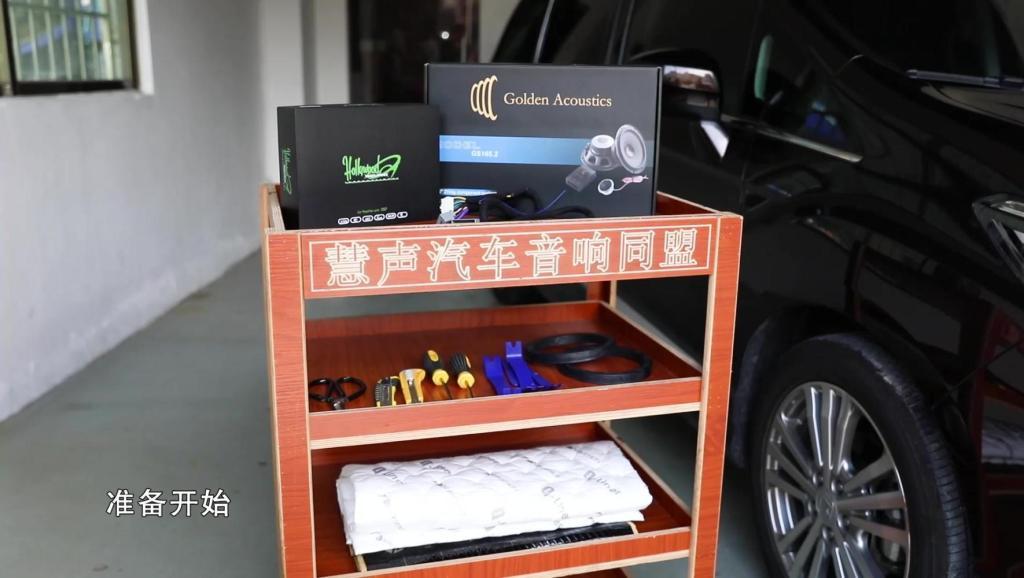 汽车车门喇叭与高音的安装技巧!-慧声同盟技术总监李俊