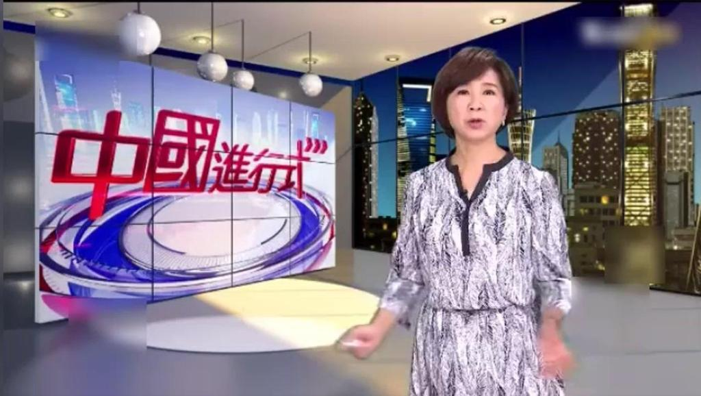 台湾媒体报道北京第一条磁悬浮列车亮相,感叹速度比台湾高铁快一倍