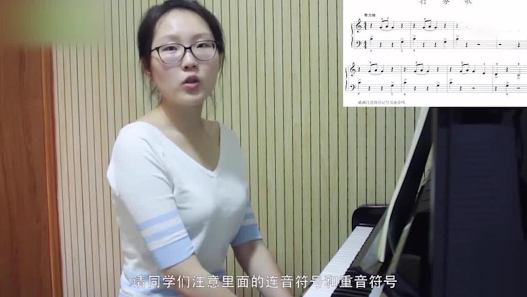 罗曼蒂克爱情钢琴简谱