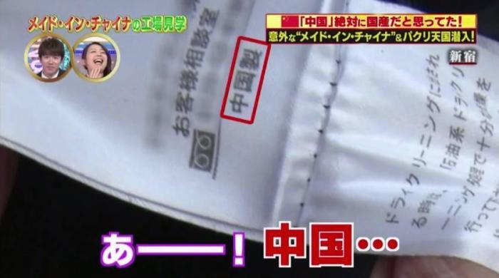日本电视台跑到中国调查, 全程傻眼: 真是一个不可思议的强大国家(图20)