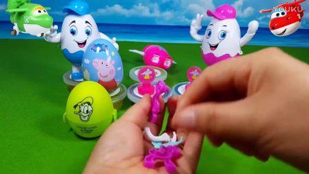 打开 培乐多橡皮泥粘土手工制作乐高玩具小人 斑点狗 迪士尼蘑菇米奇