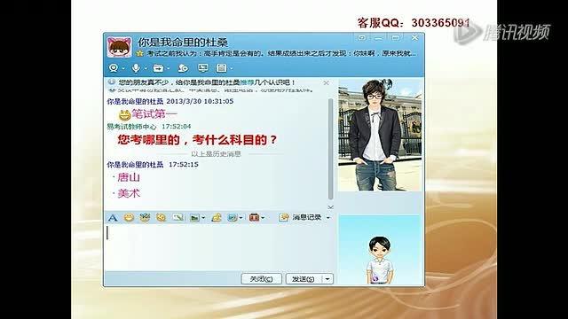 QQ3027297江苏宿迁市小学数学教师招聘考试