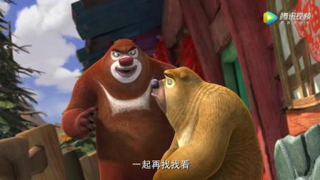 熊出没: 发现强哥失踪 小动物们决定练习功夫打走怪兽