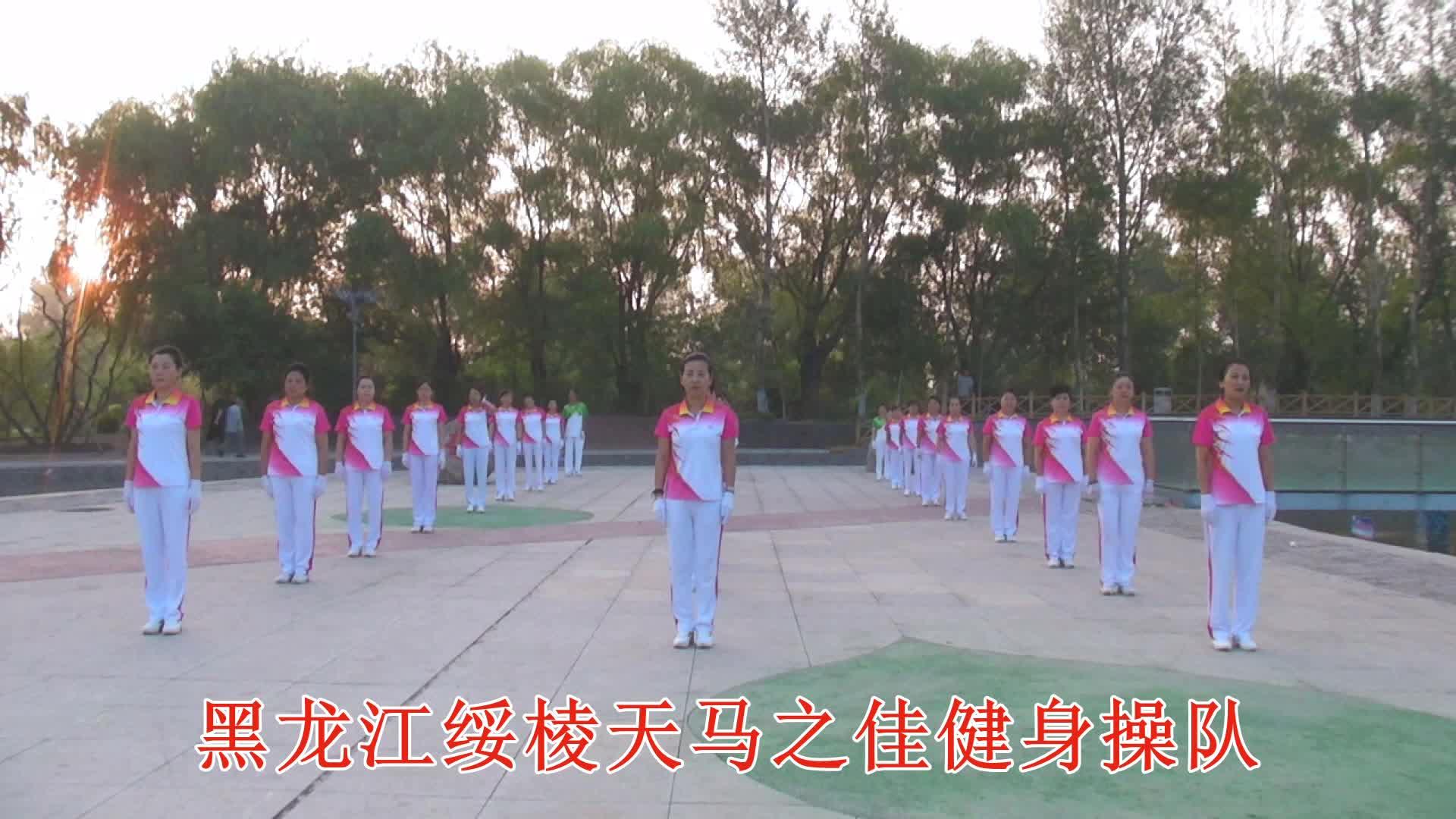 黑龙江省全民课件健身操(舞)第二套神鹤起飞_有趣的免费科学图片