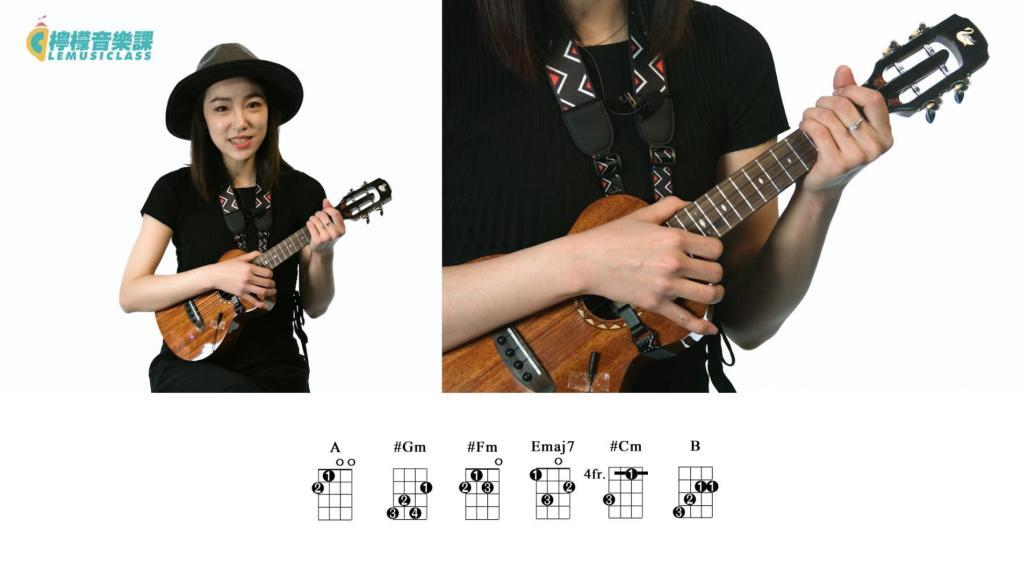 【柠檬音乐课】尤克里里弹唱教学《空空如也》