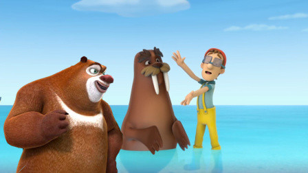 汪汪队立大功 熊大和莱德队长的故事 熊出没