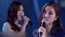二位长腿美女演唱《光辉岁月》致敬黄家驹,还挺好听的