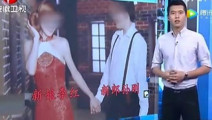 四男子抢劫新婚夫妇,并强行轮流侵犯新娘长达8小时