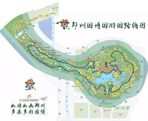 推荐线路:南门→华盛轩→乌鲁木齐园→南京园→海口园→广州园→上海