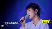 快乐男声尹毓恪演唱崔健《假行僧》引争议