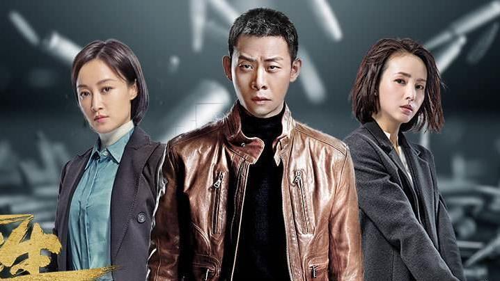 重生,消失5集的张译会否在最新剧集中出现?
