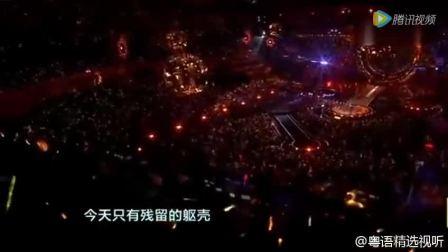 大鹏#与古惑仔组合共同演唱《光辉岁月》,观众泪奔,又看到当年的组合!