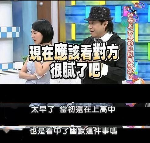 黃渤老婆近照罕曝光! 被帶著參加京城聚會笑容燦爛