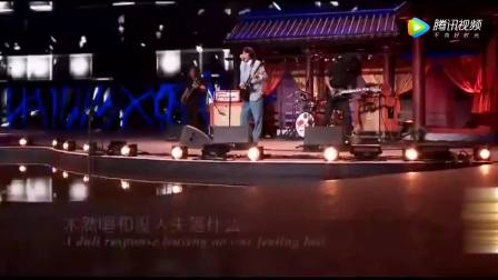 国际歌 唐朝乐队