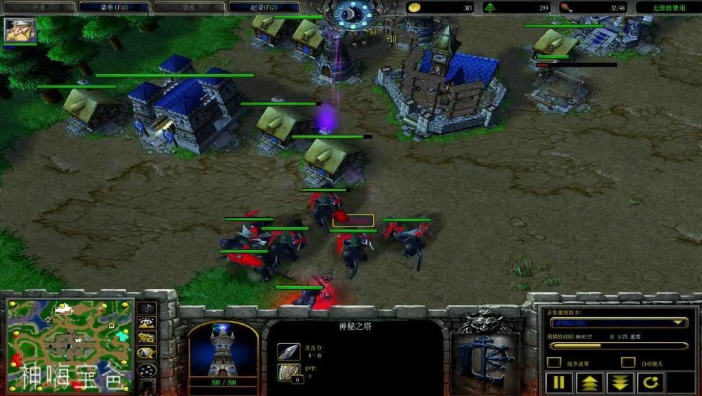 游戏解说: 暗夜精灵攻城山丘一锤定音被闪避,可能用了个假锤子