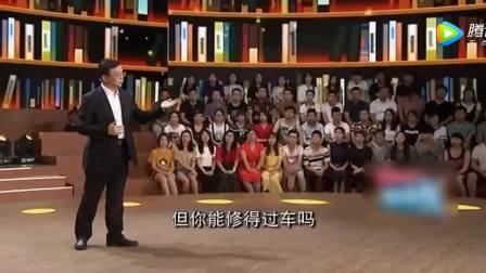 比亚迪王传福开讲北京与东京的差距让我底下骄傲的头谦虚的去学习