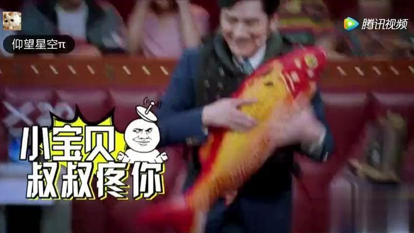 钱枫表白郭雪芙,吓掉雪芙的鱼被钱枫狂亲