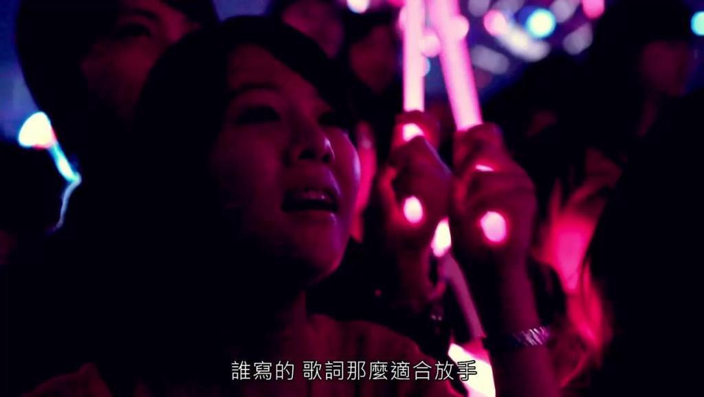 罗志祥 极限拼图演唱会 Show Luo Live Tour 2014 -极限拼图演唱会