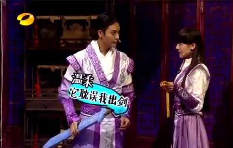 从陈伟霆的一个举动就可以看出他很宠迪丽热巴甜了