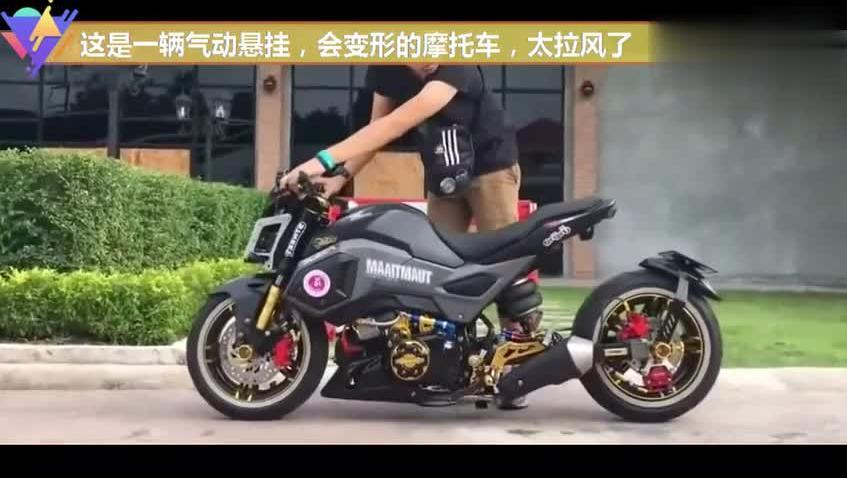这真是一辆气动悬挂会变形的摩托车,要不要这么酷啊!