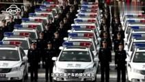 警车开始全换成国产车,就连国外警车也开始用它