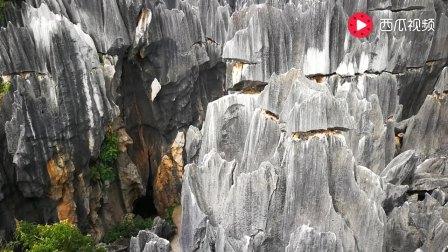 世界自然遗产, 世界地质公园—昆明石林风景区