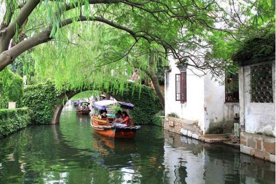 风景 古镇 建筑 旅游 摄影 550_367