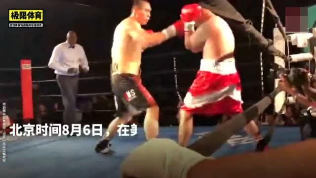 中国拳王张志磊秒杀KO美国强敌!欲超越泰森一龙