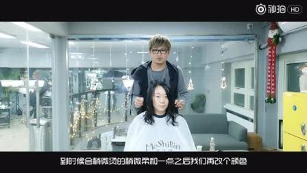 工作室否认称仅仅是剪掉头发 打开 菱形脸女生去理发店剪头发 经过图片