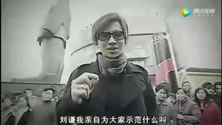 呦,刘谦惊现街头,是准备来个街头魔术表演吗